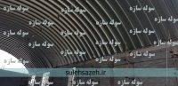 پروژه استخر سرپوشیده شهدای غواص محمود آباد