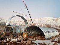 پروژه کارخانه خوراک طیور  شهرستان پاوه استان کرمانشاه