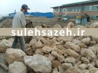 زیر سازی کف سوله صنعتی