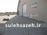طراحی و ساخت سوله سالن ورزشی چند منظوره دارستان استان کرمان