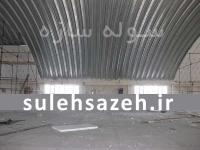 طراحی و ساخت سوله سالن امتحانات دانشگاه صنعتی سیرجان