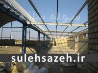 طراحی و ساخت سوله سالن ورزشی چند منظوره امیرآباد استان کرمان
