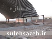 طراحی و ساخت سوله سالن ورزشی چند منظوره خسروی استان کرمان