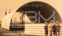 سوله UBM چیست